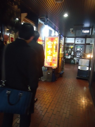 1412hujiya002.jpg