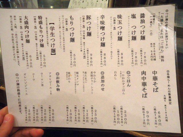 1412takejiro004.jpg