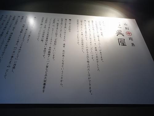 1501agoya003.jpg