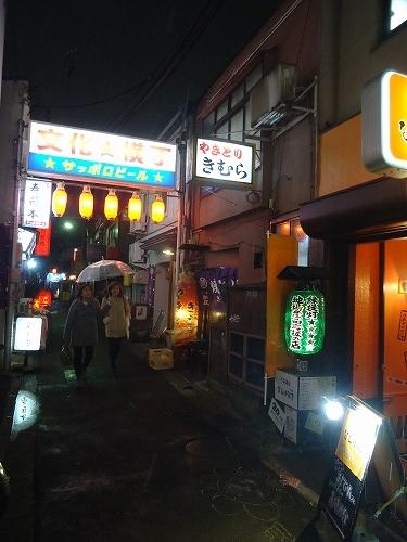 1501kimura001.jpg