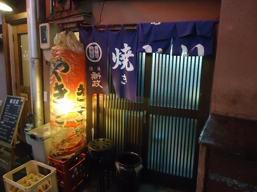 1501kimura002.jpg