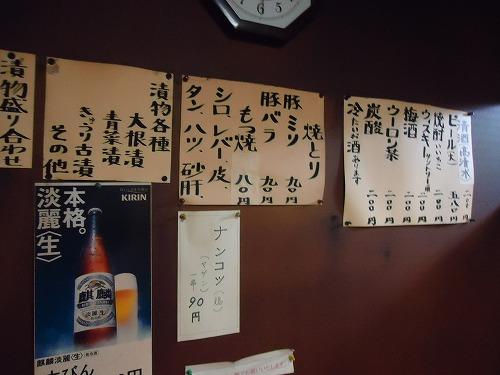 1501kimura005.jpg