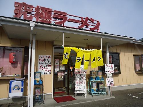 1502kyukyoku001.jpg