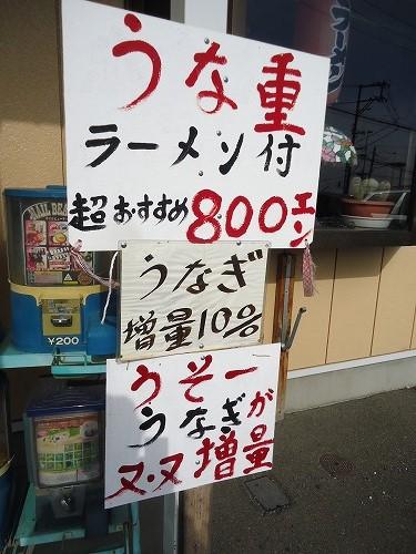 1502kyukyoku002.jpg