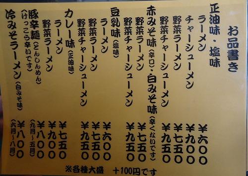 1502orikyu003.jpg