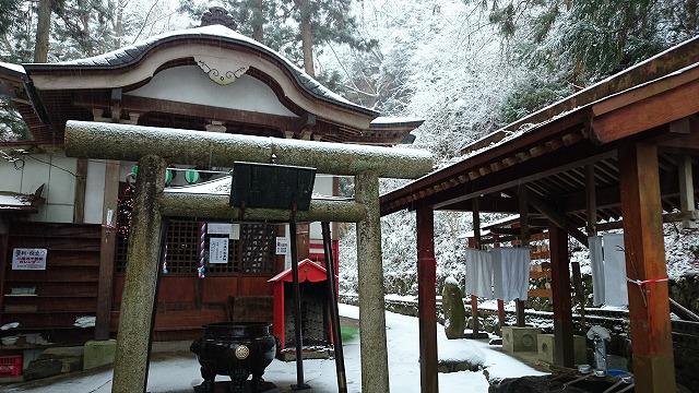 1502sankyosawa004.jpg