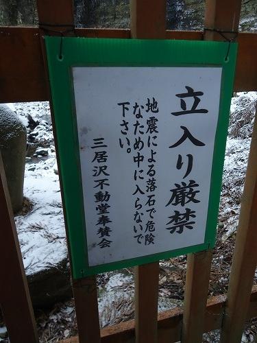 1502sankyosawa007.jpg