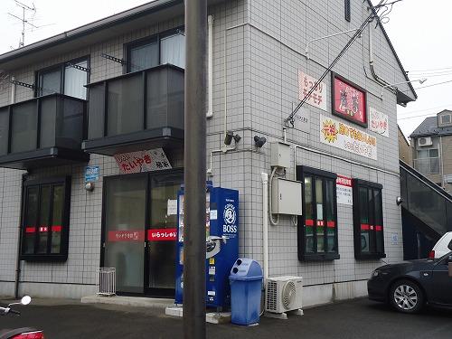 1502taiyaki001.jpg