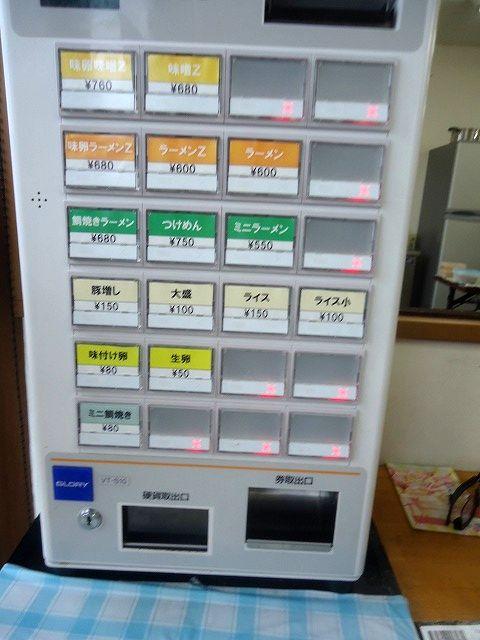 1502taiyaki004.jpg