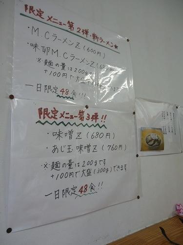 1502taiyaki005.jpg