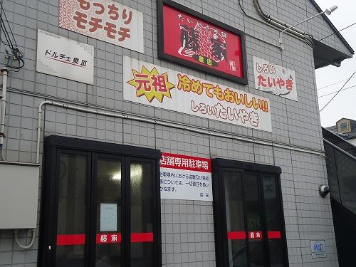 1502taiyaki018.jpg