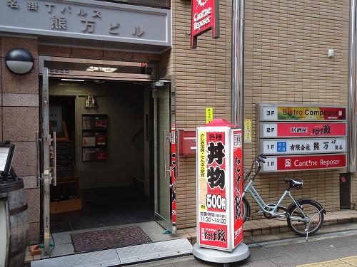 1502takemasa002.jpg