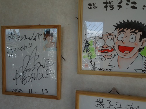 1502yosuko003.jpg