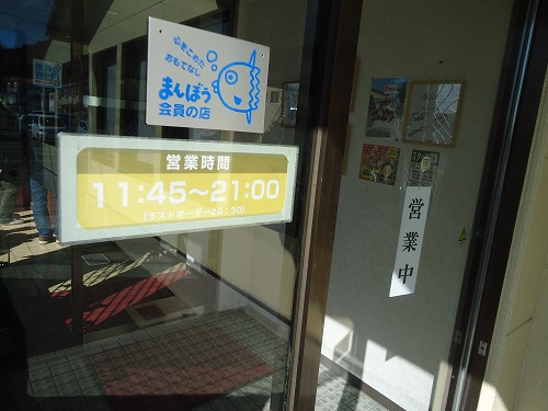 1502yosuko027.jpg
