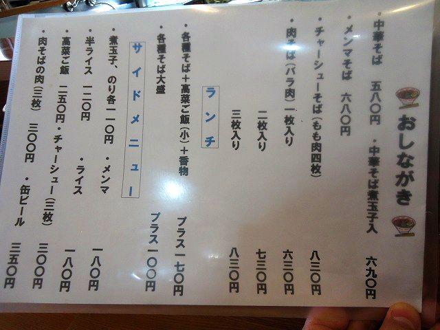 1503kanji003.jpg