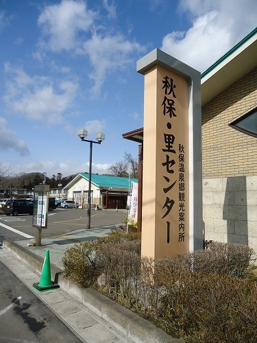 1503ohinasama001.jpg