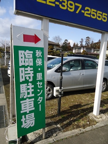 1503ohinasama002.jpg