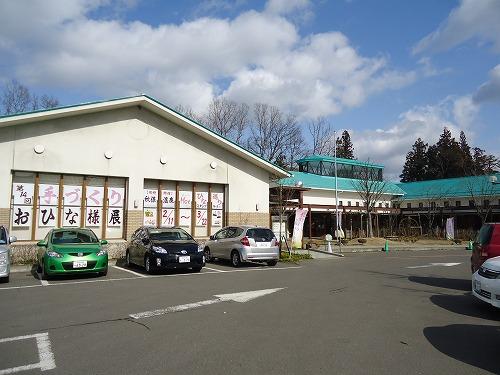 1503ohinasama003.jpg