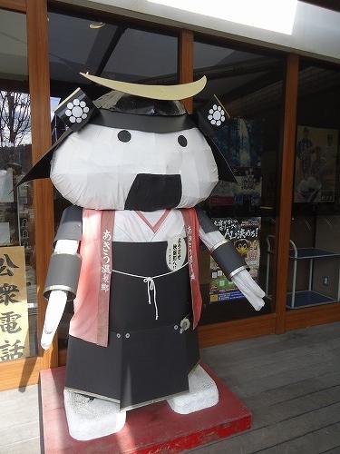 1503ohinasama004.jpg
