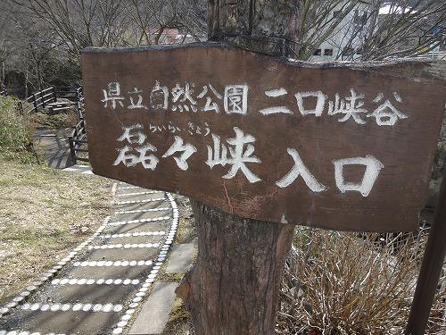 1503ohinasama017.jpg