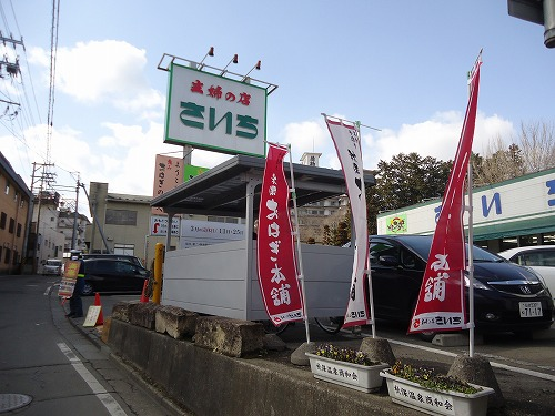1503ohinasama021.jpg