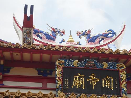 1508kobesonoyon021.jpg
