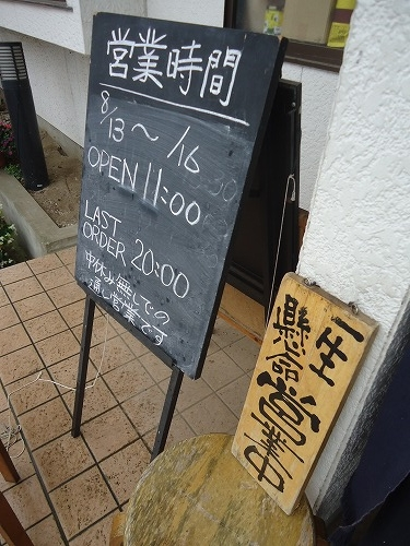 1508miuraya003.jpg