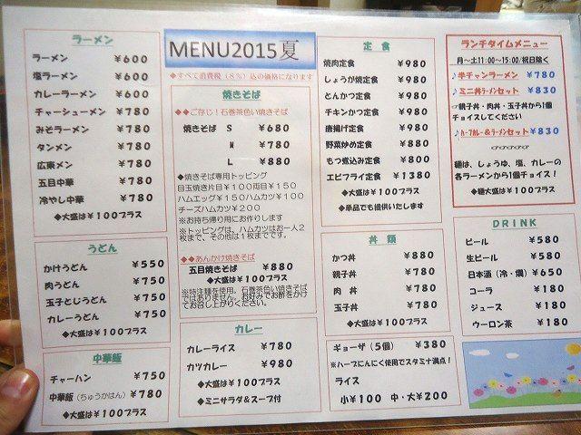 1508miuraya005.jpg