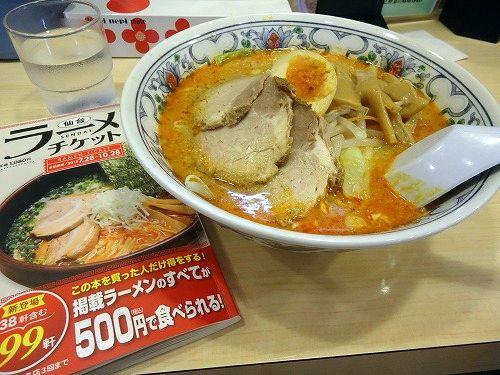 1508susukino007.jpg