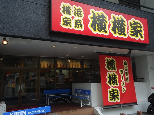 1508yokoyoko001.jpg