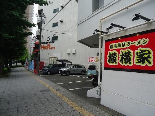 1508yokoyoko009.jpg