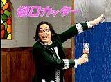 s-ダウンロード