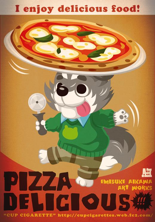 狼 ピザ ケモノ 食べ物イラスト あいかわえみすけ