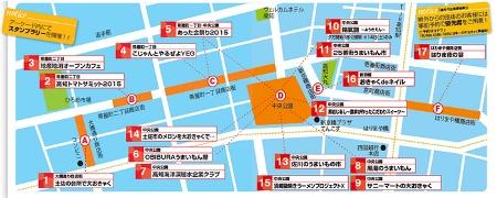 04-map-s.jpg