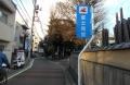 富士見坂の看板(奥は諏訪神社)