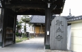 良観寺・入口