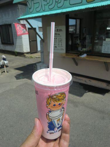 005ソフトクリーム店