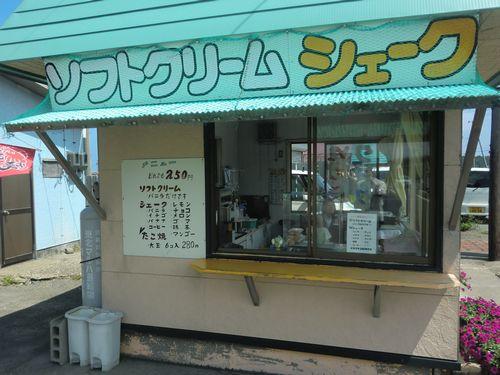 002ソフトクリーム店