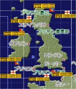 ダブリン大海戦(ブリテン島南北部)