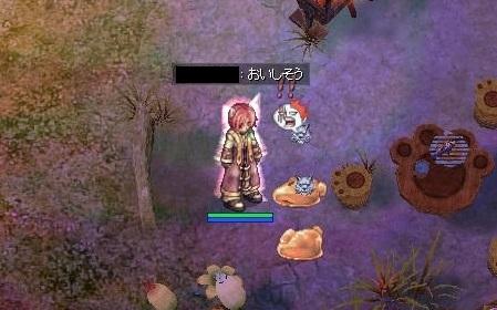 screenOlrun103.jpg