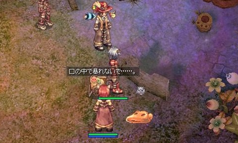 screenOlrun107.jpg