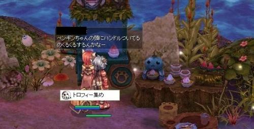 screenOlrun143.jpg
