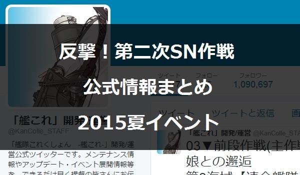 2015natu001.jpg