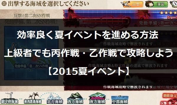 2015natu009.jpg