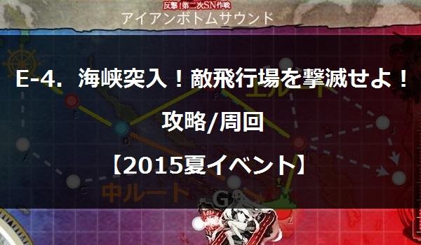 2015natue400.jpg