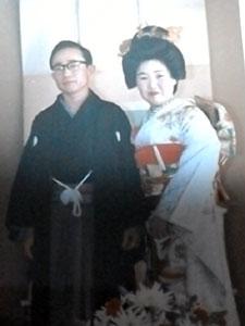 大二郎・恵子結婚式