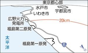 東京新聞福島の夜写真の解説