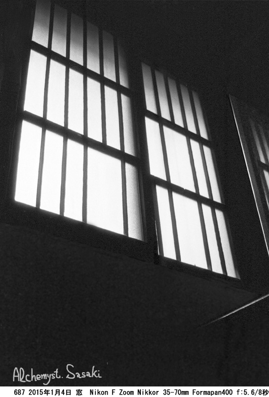 窓687-2