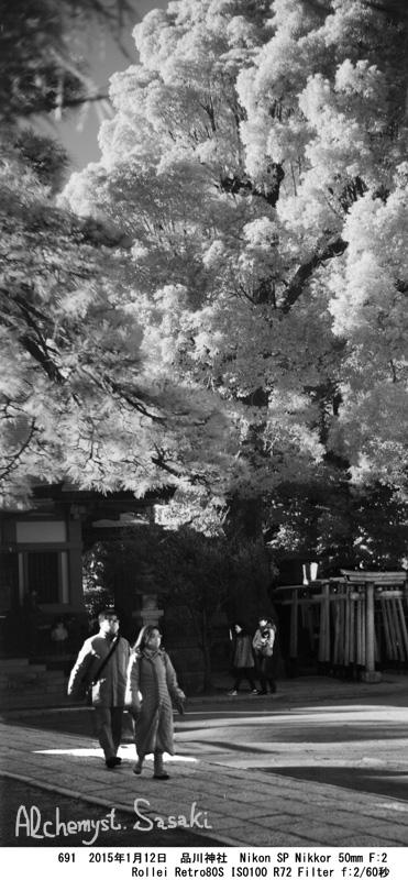 品川神社691-19 Ⅱ