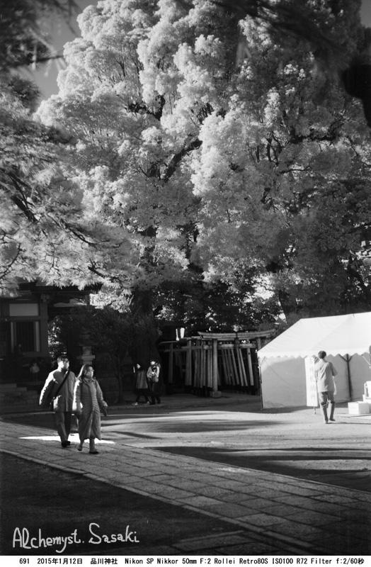 品川神社691-19